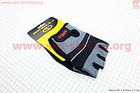 Велосипедные перчатки без пальцев XS-черно-серые, с гелевыми вставками под ладонь SCG-345