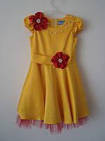 """Нарядное платье для девочки """"Тортик № 2"""""""