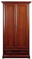 Шафа 2х дверний 2D1S Соната / Sonata Гербор / Шкаф 2х дверный 2D1S Соната