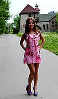 """Летнее молодежное платье  """"Одуванчик"""""""