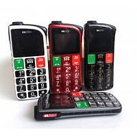 Телефон для пожилых/слабовидящих BLTON T-600, с камерой, на 2 симки, с клавишами быстрого набораТелефон для по