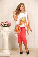 Женская одежда больших размеров под заказ