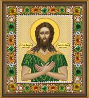 Набор для вышивания бисером(с камнями) икона Св. Прп. Алексий Человек Божий