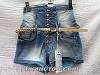 Шорты женские джинсовые корсет (высокая посадка)