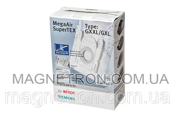 Мешки микроволокно в наборе (4шт) Type G XXL/G XL BBZ41FGXXL для пылесосов Bosch, Siemens 467342, фото 2