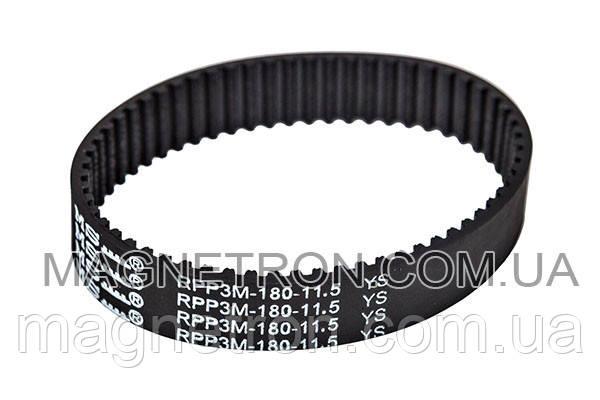 Ремень RPP3M-180-11.5 для кухонного комбайна Kenwood KW639174, фото 2