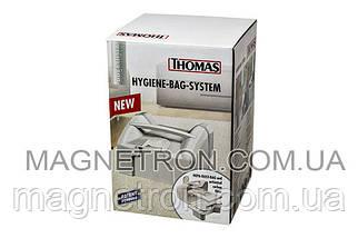 Фильтр Hygiene Box в сборе для пылесосов серии Twin/Genius Thomas 787229, фото 3