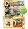 Атлас Історія України 5 клас Нова програма Вид-во: Мапа