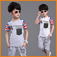 Костюм лето для мальчика | Стильные летние костюмы для детей и подростков