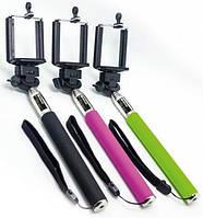 Монопод Braun Selfie Stick Fun Black для смартфонов и  экшен камер
