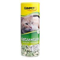Витамины для котов и кошек Gimpet Katzentabs с алгобиотином, 710 таблеток
