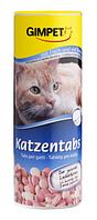 Витамины для котов и кошек Gimpet Katzentabs с рыбой, 710 таблеток