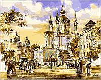 Раскраска по цифрам Андреевская церковь40 х 50 см(VP051new)