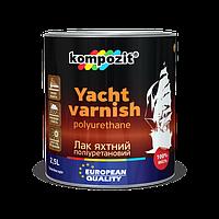 Лак яхтный полиуретановый шелковисто-матовый KOMPOZIT 2,5л