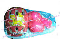 Комплект защиты розовый детский: шлем, наколенники, налокотники, защита рук и кистей
