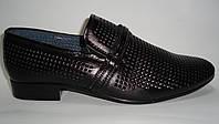 Мужские перфорированные туфли классические кожаные