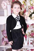 """Школьная юбка для девочки """"Баста"""" B15"""