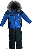 "Комбинезон зимний (куртка+брюки) для мальчиков ""Кирюша"" (синий)"
