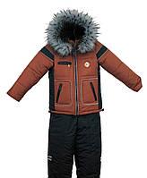 """Комбинезон зимний (куртка+брюки) для мальчиков """"Кирюша"""" (коричневый)"""