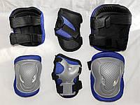 Защита Роллера для роликовых коньков, UniBC SportProtection