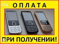 Мобильный телефон Nokia 6700 На 2 Сим Карты! ОПЛАТА ПОСЛЕ ПОЛУЧЕНИЯ!
