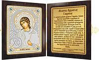Набор для вышивания бисером Православный складень Архангел Гавриил