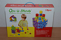 "Конструктор ON U MIND 6677 ""Куб"" 18 деталей  YNA"