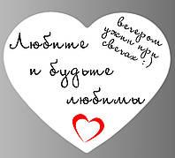 Магнитно - маркерная доска на холодильник сердечко, Доска в виде сердца