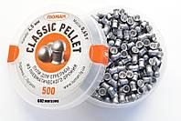Пули для пневматического оружия Classic pellet 0,65 Люман