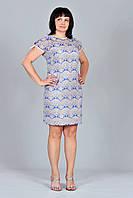 Стильное платье длиной выше колена