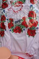 Вышиванка Маки для девочки