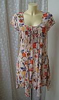 Платье женское в цветах легкое лето мини бренд Bhs р.46
