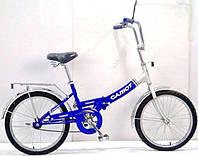 """Велосипеды Салют 20""""2009 складной"""