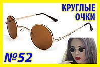 Очки круглые 052 классика коричневые в золотой оправе 46мм кроты тишейды стиль Поттер Леннон Лепс