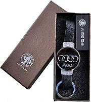 """Стильный презент  - электронная USB Зажигалка-брелок """"Audi""""  Silver №310026"""