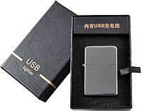 """Электронная USB-зажигалка """"под гравировку""""  №310020 - надежная, удобная, серебристая, без рисунка"""
