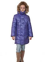 """Пуховик пальто зимнее для девочек """"Яна"""" (сиреневый)"""