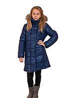 """Пуховик пальто зимнее для девочек """"Яна"""" (синий)"""