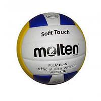 Волейбольный мяч MOLTEN Soft Touch, F. I. V. B. - 5