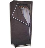 """Стойка для одежды """"Primero"""" с тканевым чехлом"""