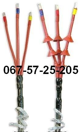 муфта кабельная концевая термоусаживаемая 4квтп 1 16 цена