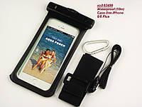 Чехол водонепроницаемый для iPhone 6 Waterproof case 10m, черный