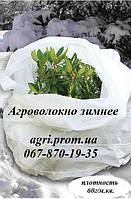 Агроволокно 60 г/м² (1,6м*200м) Агротекс, защита от морозов, укрытие на зиму растений