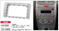 Рамка переходная Carav 11-369 Chery Kimo (A1) 2007+, J1 (A1) 2009+ 2DIN