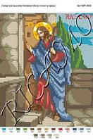 """Схема для вышивки бисером """"Ісус стукає у двері"""""""