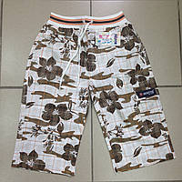 Детская одежда оптом Бриджи для мальчиков оптом р.7-10 лет