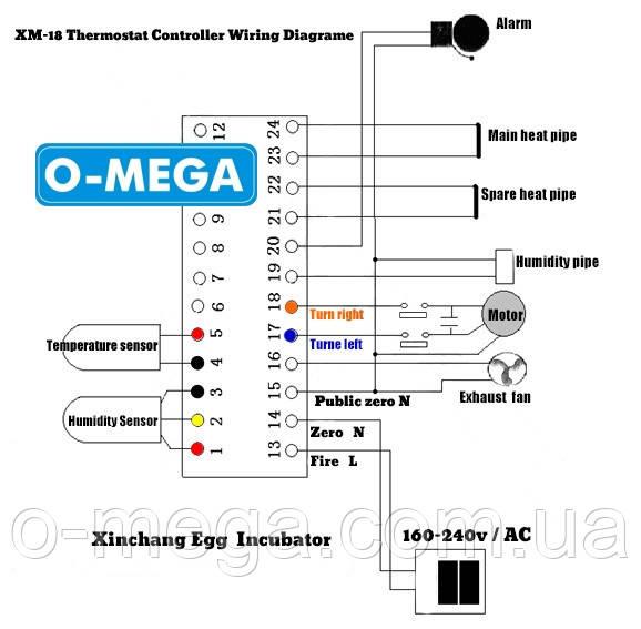 схема подключение XM-18.