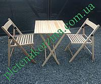 Купить складные стулья и стол из дерева Арт.773