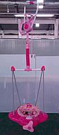 Прыгунки детские Baby Tilly BT-BJ-0002 PINK