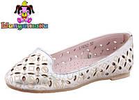 Туфли балетки для девочки серебристые с перфорацией 32,33,34 раз.